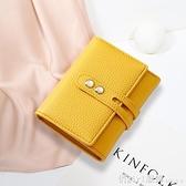 錢夾 錢夾女短款ins簡約 少女零錢夾新款小眾設計多功能折疊錢夾女 618購物節
