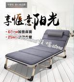 折疊床午憩寶折疊床單人辦公室躺椅折疊午休 午睡床簡易床陪護床行軍床