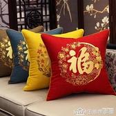 中式抱枕紅木沙發靠墊棉麻亞麻靠枕紅色婚慶刺繡福枕頭大號定制套 NMS樂事館新品