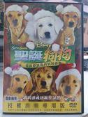 影音專賣店-B15-009-正版DVD【聖誕狗狗/迪士尼】-國英語發音