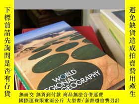 二手書博民逛書店2006年罕見世界區域地理 World Regional Geo