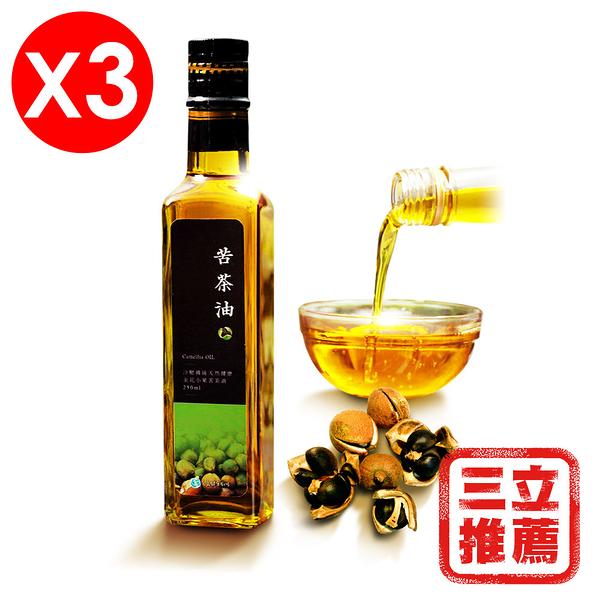 【宏嘉】冷壓苦茶油3瓶特惠組-電電購