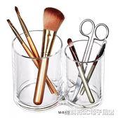化妝刷桶壓克力化妝棉 棉簽收納盒 透明筆筒 美妝刷筒 套刷桶刷子收納盒 維科特3C