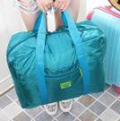 行李箱 旅行收納包 韓版防水尼龍折疊式旅遊收納袋 衣服整理袋 拉桿旅行袋 【D1033】