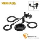 管樂配件架 HERCULES HA100 短號/小號/長號/法國號消音器放置架 【HERCULES架/HA-100】