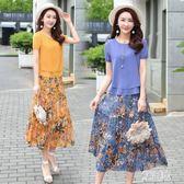 大尺碼兩件式洋裝 2019新款雪紡上衣半身長裙氣質套裝裙碎花A字裙 EY6883『東京潮流』