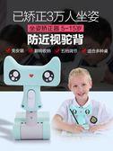 矯正器 兒童寫字坐姿矯正器學生防近視架糾正儀保護小孩眼視力姿勢多功能