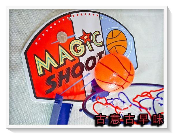 古意古早味 簡易式籃球架 (小 / 籃框17cm / 籃板32x23cm) 掛壁籃球框 投籃練習器 籃球板
