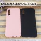 【Dapad】馬卡龍矽膠保護殼 Samsung Galaxy A50 / A30s (6.4吋)