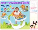 麗嬰兒童玩具館~四合一多功能寶寶樂園.獅子學步車/遊戲助步車/學步餐椅