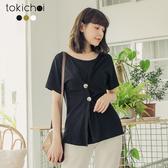東京著衣-tokichoi-一秒出門假兩件排釦棉質上衣-S.M.L(190558)