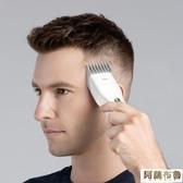理髮器 小米 映趣Boost理發器推子電推剪頭發充電式成人兒童電動剃發器 阿薩布魯