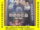二手書博民逛書店神探狄仁傑(第二部)罕見(DVD 2碟裝 完整版)Y14856