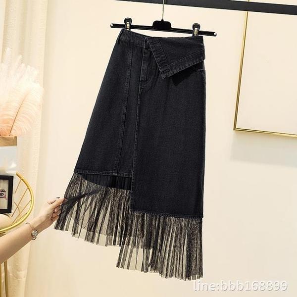 牛仔半身裙 適合胖子穿的裙子春季年新款大碼女裝牛仔半身裙女包臀A字裙 城市科技