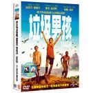 垃圾男孩DVD套裝版 (電影+原著小說)...