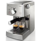 [加贈 雙層真空保溫瓶] 飛利浦Saeco POEMIA家用半自動義式咖啡機 HD8327 ★免運費