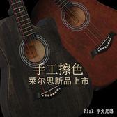 38寸民謠吉他自學初學者女男學生成年樂器新手入門 qz5105【Pink中大尺碼】