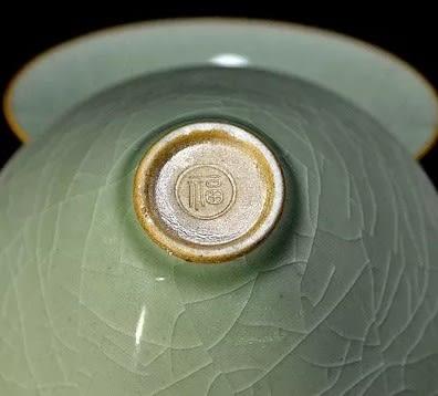 [協貿國際]  1等品青瓷斗笠杯茶具茶杯福字杯 (1入)