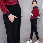 【愛天使孕婦裝】韓版(82309)M/L/XL 超彈縮腳休閒孕婦褲(可調腰圍)