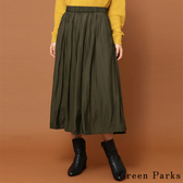 「Winter」 基本打褶素面長裙 - Green Parks