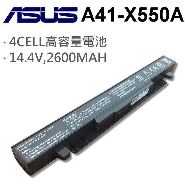 ASUS 4芯 日系電芯 A41-X550A 電池 X550JK R510V R510VB R510VC X450 X450C X450CA X450CC X450CP X450E X450EA