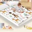 隔尿墊 兒童隔尿墊大號超大號防水可洗透氣兒童寶寶床單大床1.8m床墊床笠 4色