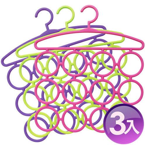 Wally Fun 圈圈多功能衣物架 (3入組) ~ 讓你成為生活智慧王 (領帶架/絲巾架/皮帶架/配件架)
