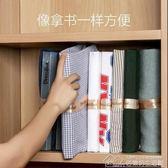 懶人疊衣板摺DRESSBOOK創意衣服收納 10件裝  居樂坊生活館