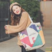 韓版新款校園單肩帆布包女大學生大容量書包手提袋森系原宿風   卡布奇諾
