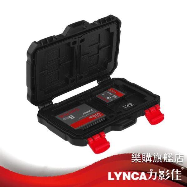 記憶卡收納盒儲存卡收納KH-10 SD CF XQD SIM防水防摔盒內存卡盒【樂購旗艦店】