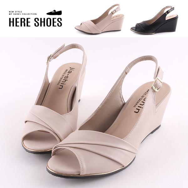 [Here Shoes]跟鞋-MIT台灣製 皮質鞋面跟高7cm 魚口簡約 純色典雅楔型涼鞋-KN1043