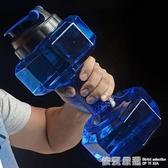 世軒啞鈴水壺戶外健身大號超大塑料籃球運動水杯大容量2升太空杯  依夏嚴選