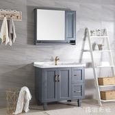 浴櫃衛浴北歐簡約落地浴室柜組合洗臉洗手盆zzy3936『美鞋公社』