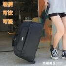短途防水摺疊拉桿包旅行包男女行李包輕便韓版大容量登機箱出差包ATF 米希美衣
