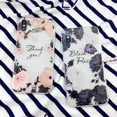 復古花朵iphone8/7plus/X手機殼透明蘋果6s全包磨砂軟殼防摔女款【滿一元免運】