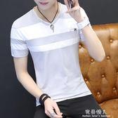 男士短袖t恤v領夏季半袖夏裝修身韓版丅桖潮流男裝衣服男 完美情人精品館