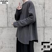 大碼長袖T恤男潮流秋季寬鬆胖子素色開叉休閒衛衣【左岸男裝】