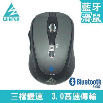 {光華新天地創意電子}WiNTEK 文鎧 6100 藍芽無線光學滑鼠  喔!看呢來