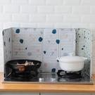 擋油板 2片裝炒菜隔油擋油板鋁箔隔熱創意廚房用品煤氣灶臺防濺油煙擋板 優拓