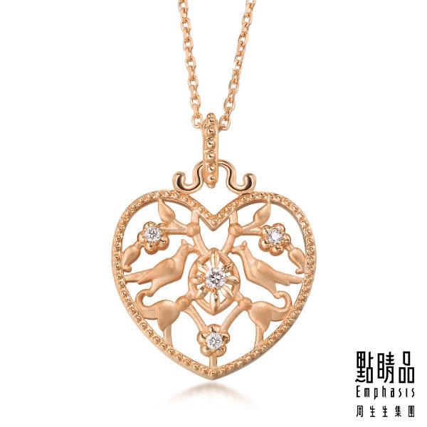 點睛品V&A bless系列 18KR 玫瑰金鑽石項鍊