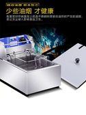 電炸鍋油條雞排設備油炸機器igo220v爾碩數位3c