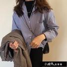 襯衫秋款韓版寬鬆長袖條紋襯衫女學生設計感小眾復古襯衣上衣【快速出貨】