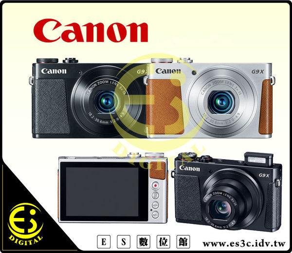 ES數位 贈 記憶卡 保護貼 Canon PowerShot G9XII 觸控操作 3倍光學 口袋型 類單眼 1吋感光 公司貨