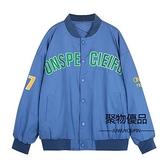 美式字母刺繡夾棉棒球服外套女寬鬆百搭夾克上衣【聚物優品】