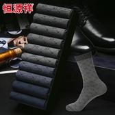 中筒襪 絲襪子男士夏季薄款透氣防臭黑色商務中筒絲光襪短絲夏天