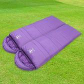 【APC】馬卡龍秋冬可拼接全開式睡袋-葡萄紫(2入組)