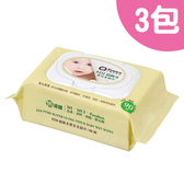 小獅王 辛巴 EDI超純水嬰兒柔濕巾組合包(90抽x3包)【佳兒園婦幼館】