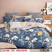 雙人薄床包三件組 100%精梳純棉(5x6.2尺)《花情似意》