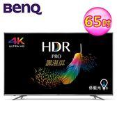 BenQ 65 吋4K HDR 護眼廣色域旗艦液晶顯示器視訊盒65SW700