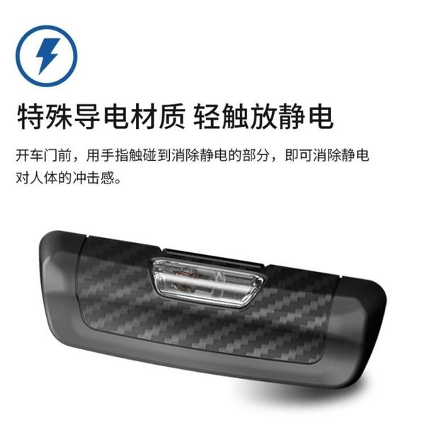 日本汽車除靜電消除器車載防靜電去靜電神器靜電釋放器車防靜電貼